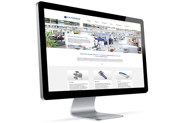 Günther Heisskanaltechnik GmbH Website
